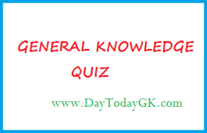GK Quiz on Telangana with Answers - Day Today GK