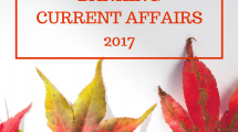 Banking Current Affairs 2017