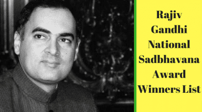 Rajiv Gandhi National Sadbhavana Award Winners