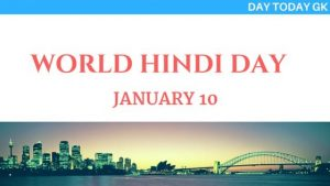 Complete List of National and International Days - Day Today GK