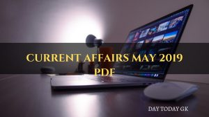 Current Affairs January 2018 PDF | Download Free Capsule - Day Today GK